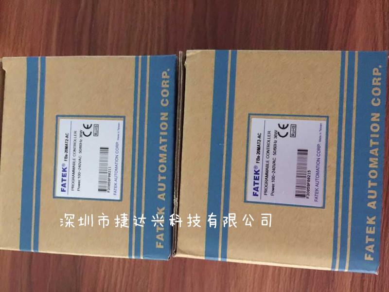 永宏plc fbs-20mat2-ac