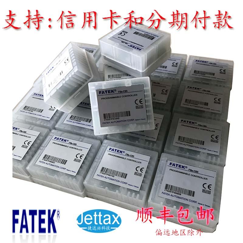 永宏PLC在全自动贴标机上的应用